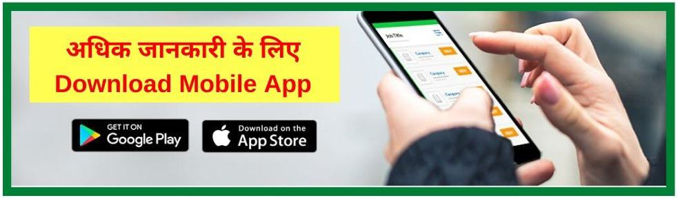 digital india online seva mobile app download