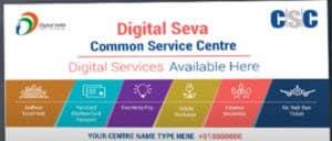 Dowanlaod CSC Front Services Banner