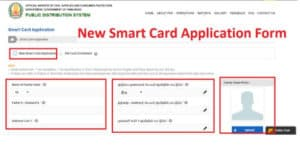 new smart application form