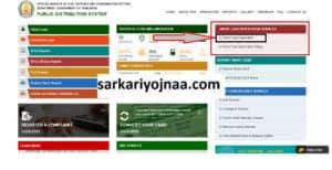 smart card application
