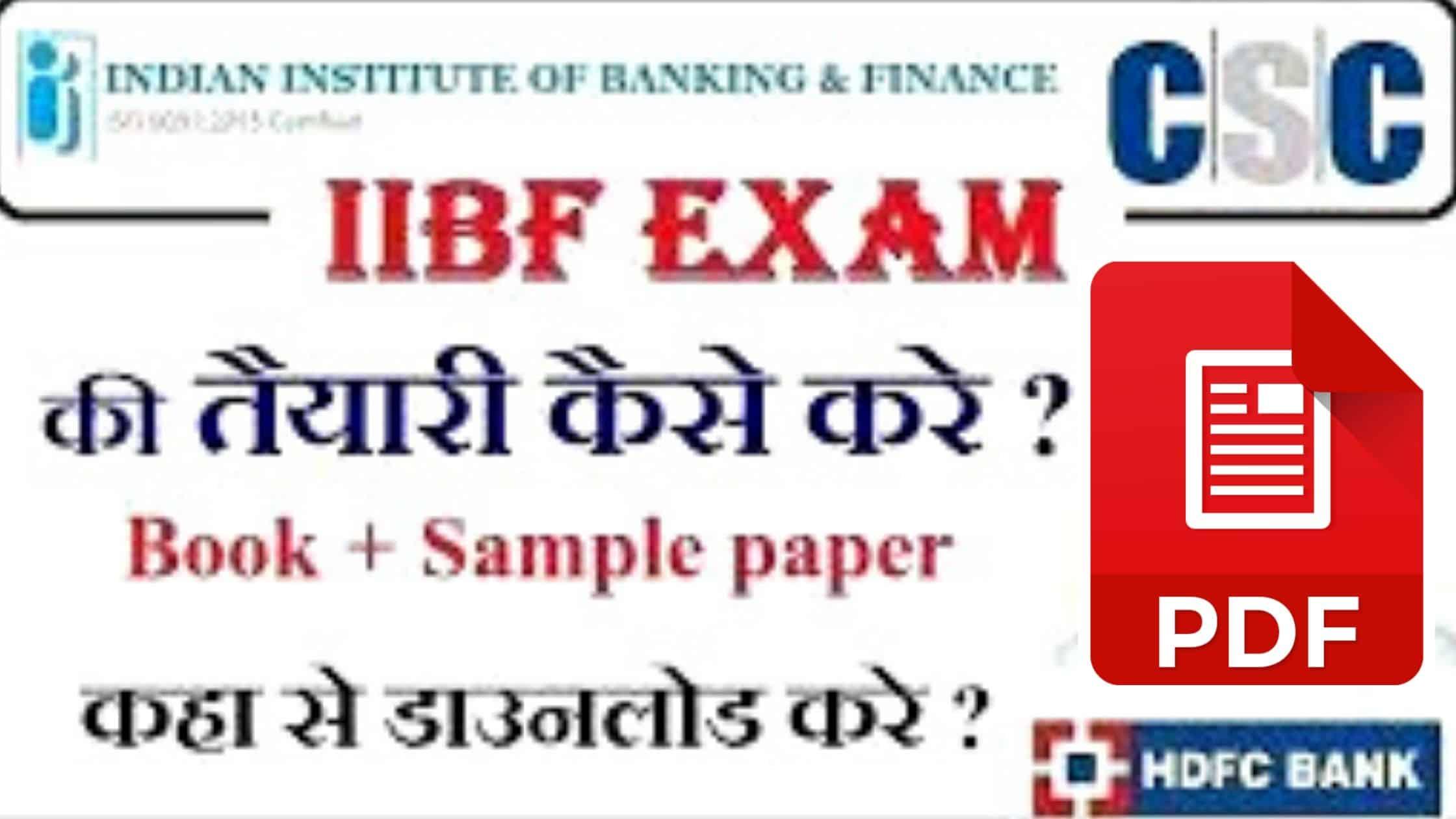 IIBF EXAM REGISTRATION PROCESS