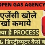 _OPEN GAS AGENCY (1)