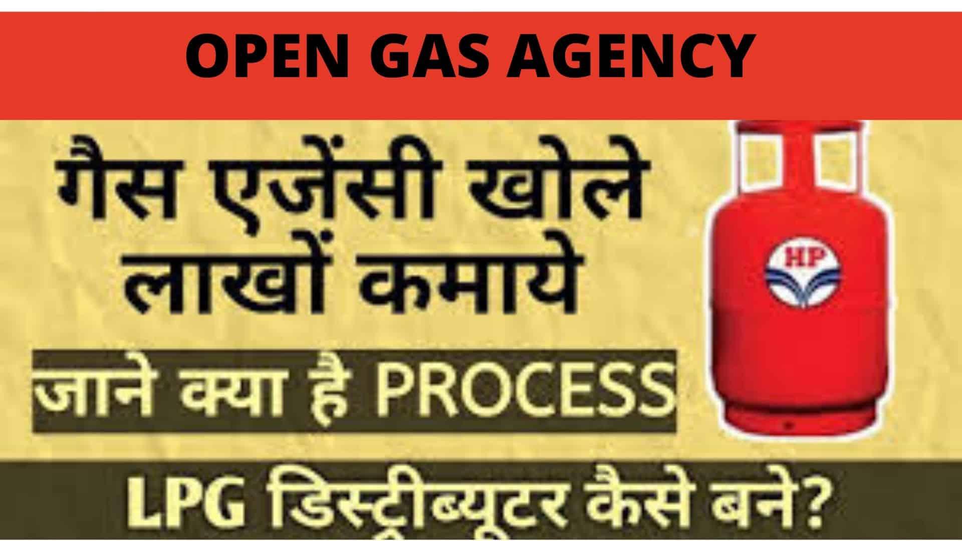 _OPEN GAS AGENCY (1)