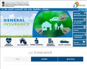 RAP Exam Registration, CSC RAP Exam, Insurance Service