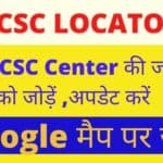 CSC Locator Search Nearest CSC Center (1)