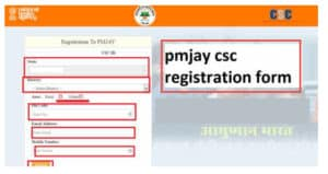 PMJAY CSC registration