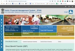 Pradhanmantri jandhan khata status check