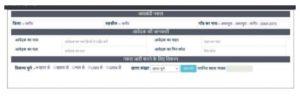 राजस्थान ऑनलाइन