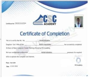 CSC BCC Computer Course Certificate