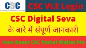 CSC Login Digital Seva Login _ CSC Vle Login