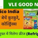 CSC Pepsico India Products Lay's, Kurkure, Uncle Chips, Coldrinks