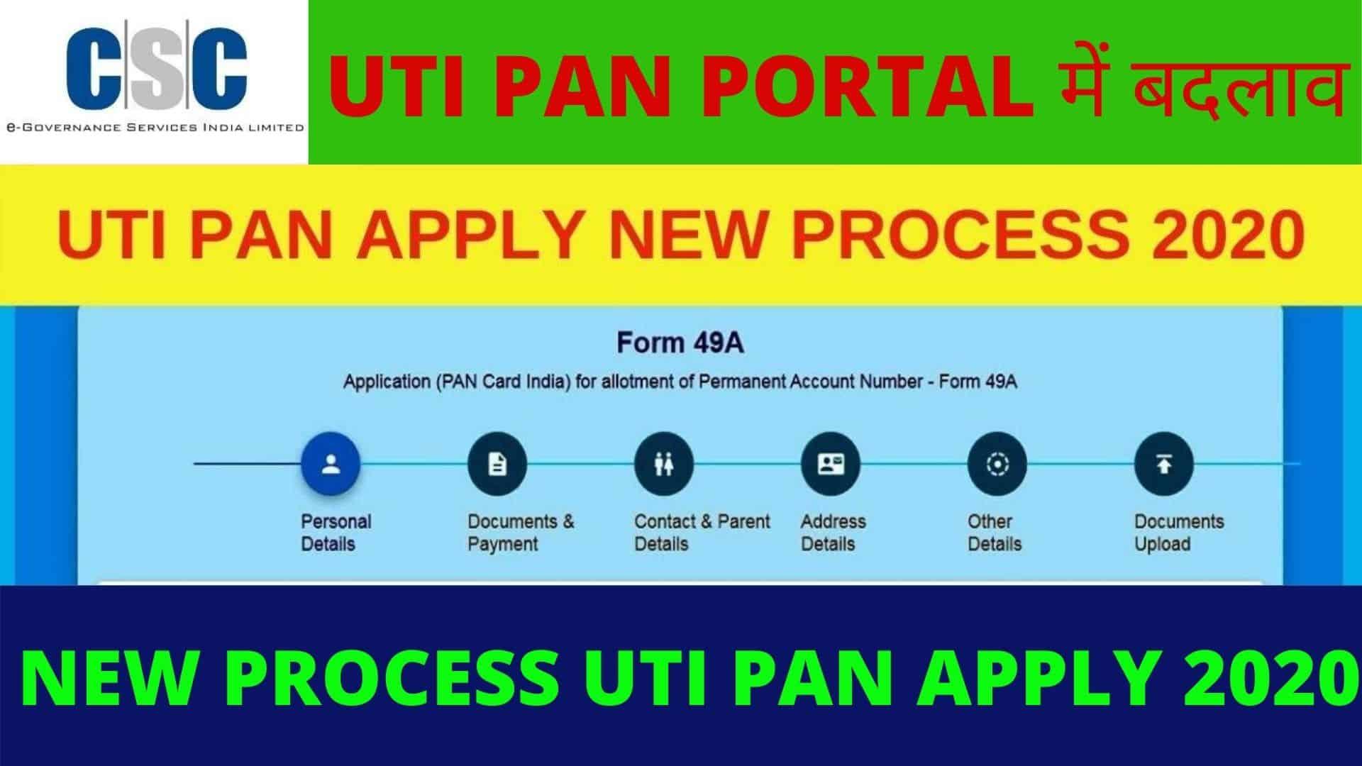 CSC Uti Pan Card Apply New Process 2020