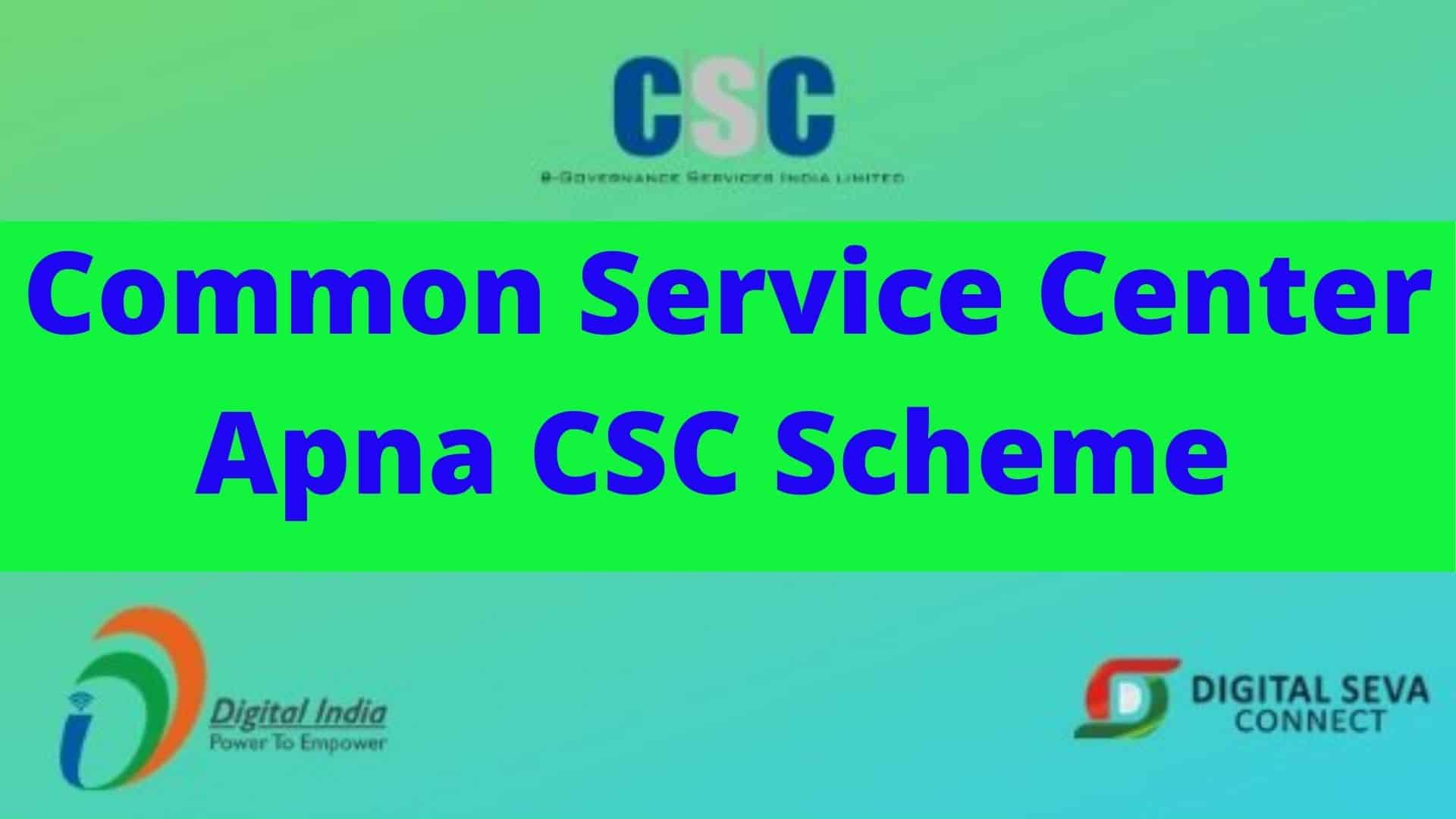 Common Service Center Apna CSC Scheme
