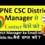 Csc District Manager Contact Number