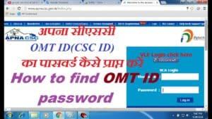 Digimail passwrd reset
