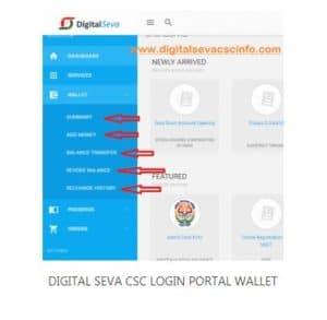 Digital Seva Wallet