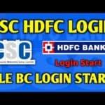 HDFC BANK CSP BC