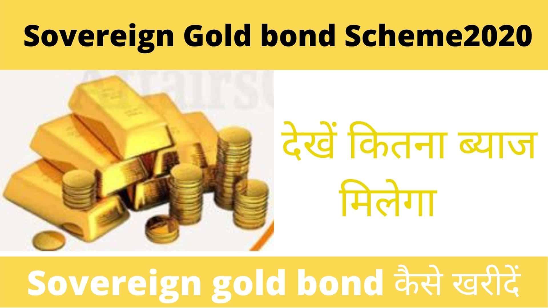 Sovereign Gold bond Scheme2020