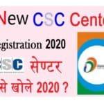 new csc registration 2020