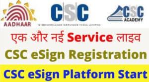 CSC eSign Registration Online, CSC eSign Platform Start