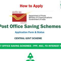 Apply Post Office Saving Scheme