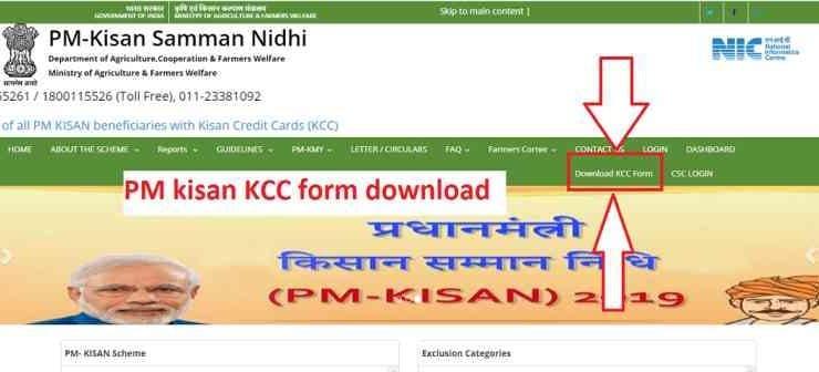 PM-kisan-KCC-form-download-740x336