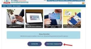 Pan Card Online apply free