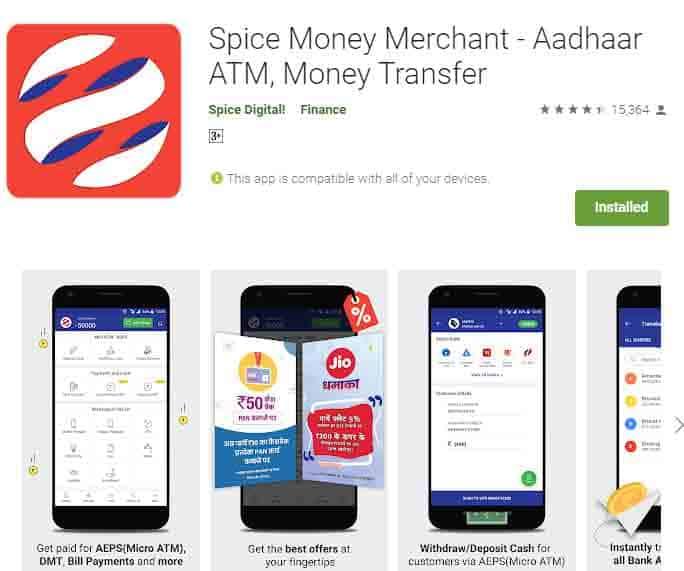 Spice-Money-registration