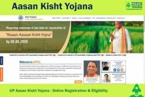 UP-Aasan-Kisht-Yojana-Online-Registration-Eligibility