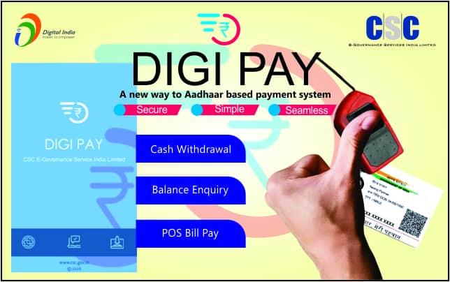 digi_pay_banner2