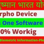 Morpho Device Setting For Pmjay BIS Portal Morpho Driver