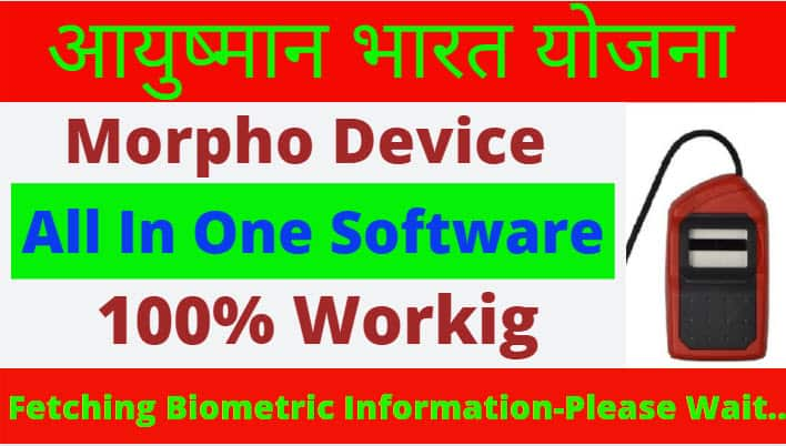 Morpho Device Setting For Pmjay BIS Portal Morpho Driver