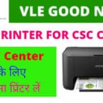 Best Printer for CSC Center, Best Printer For CSC Vle