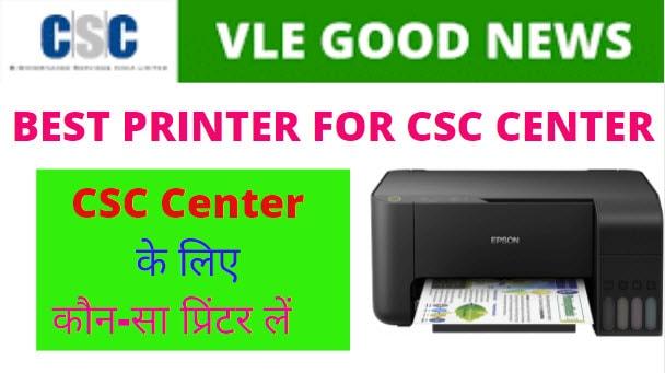 Best Printer for CSC Center, Best Printer For CSC Vle