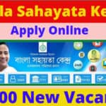 Bangla Sahayata Kendra Apply Online, Salary, Recruitment Process