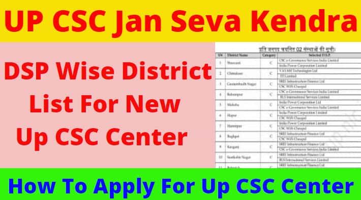 UP CSC Jan Seva Kendra Online registration Status and Services Login