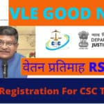 CSC Tele law plv and vle Registration
