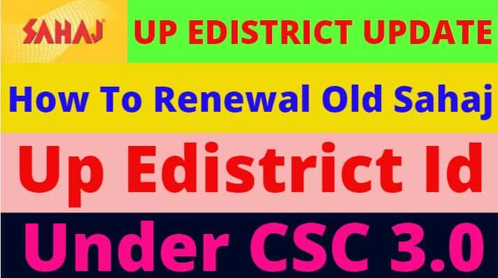 Sahaj Edistrict Portal Registration Up