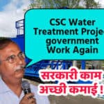 CSC Water Treatment Project