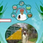 UP-Agriculture-Farmer-Registration
