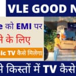 CSC Panasonic TV On EMI, Buy Panasonic led tv