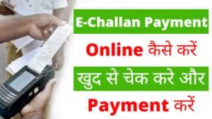 E-Challan Payment Online, Check E Challan Status
