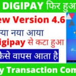 CSC Digipay Login / Digipay 4.6 Download