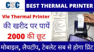 Best Thermal Printer For CSC
