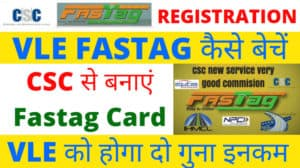 CSC Fastag Card Apply, Fastag Make On CSC