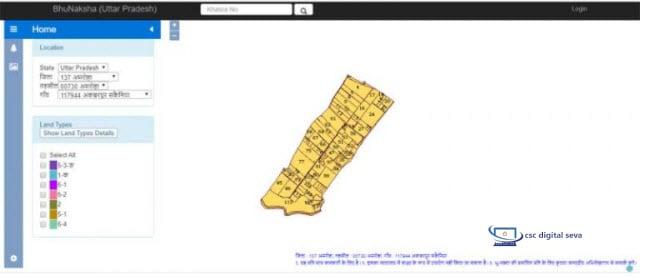 UP Bhu Naksha Online कैसे देखें