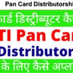 UTI Pan Card Distributor Online Apply