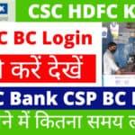CSC Bank Mitra, CSC HDFC Kiosk