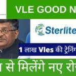 CSC Partners Sterlite Technologies to Train 1 lakh CSC Vle