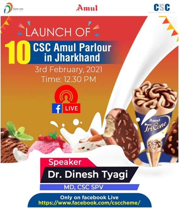 10 Amul parlours were launched in Jharkhand on February 3.
